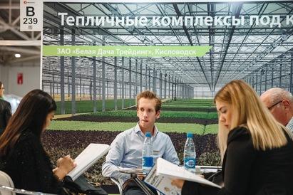 Теплицы России, выставка ЮГАГРО