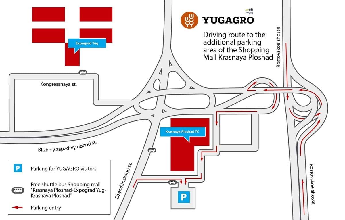YugAgro agricultural trade show venue Expograd Yug