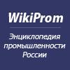 Wiki-prom.ru