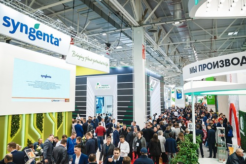Russia's leading trade fair for agricultural machinery